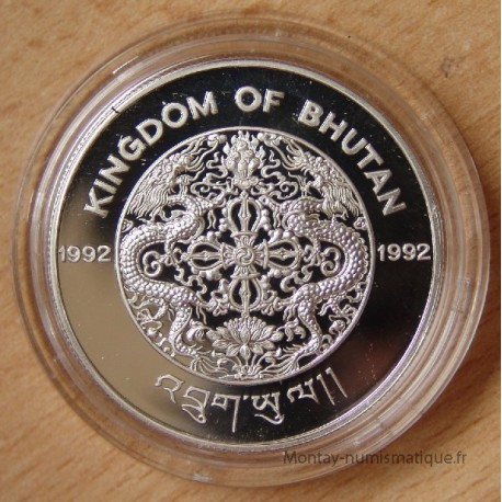 BHOUTAN 300 Ngultrums 1992 proof olympic games