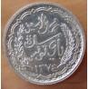 Tunisie 10 Francs 1954 Protectorat Français