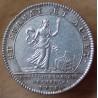 Jeton Agents de Change 1711 - Bourse de Paris
